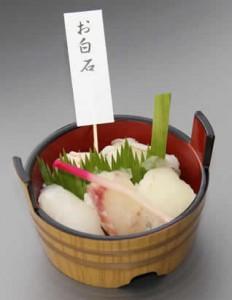 お白石寿司