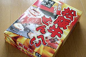 松阪牛せんべいの箱