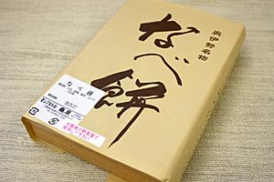 なべ餅の箱