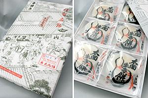 太閤出世餅パッケージ1