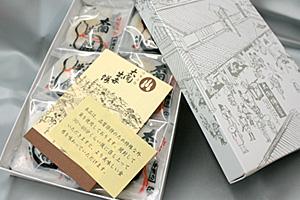 太閤出世餅パッケージ2