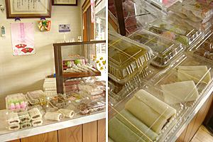野むら製菓舗には他にも色々と。