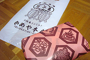 包み紙すら可愛い☆