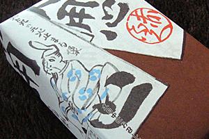伊勢千代紙の包装紙☆