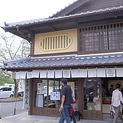 五十鈴茶屋 五十鈴川店☆外観